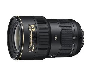 FritzImages | Update:Nikon 16 35mm f4 VR | image name = Safari 2